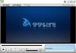 pplive tv over pear to pear networks live football soccer sports
