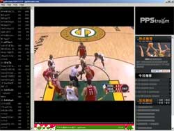 live tv stream over internet basketball sports
