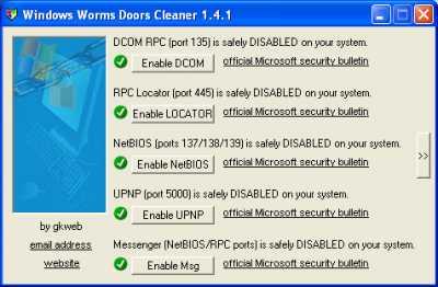 windows worms door cleaner security port closer