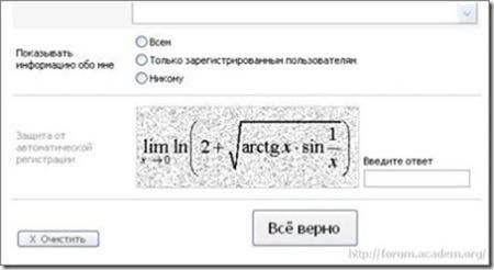 just math