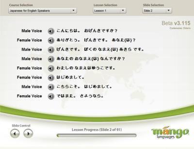 free online language courses 2
