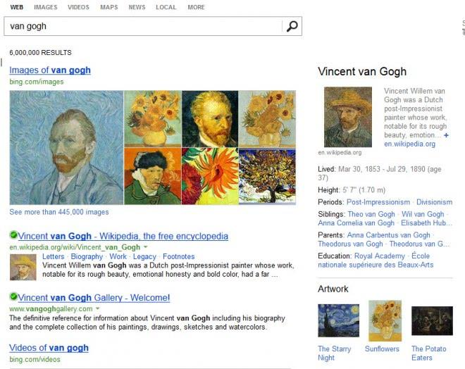 bing sidebar wikipedia