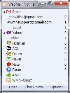 xnotifier firefox email notifications