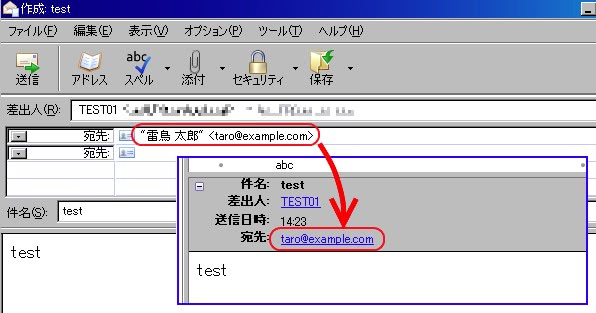 email address auto cleaner