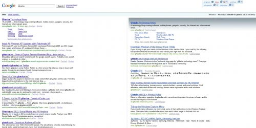 google unified search