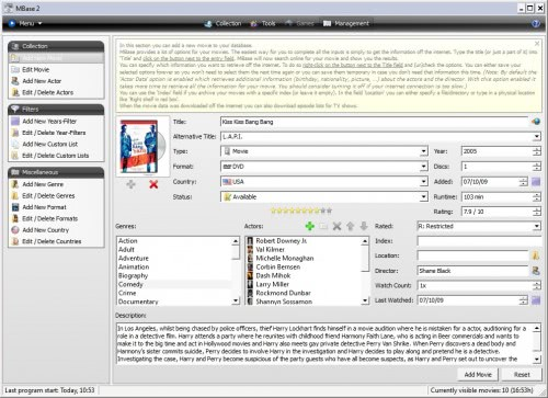 movie database software