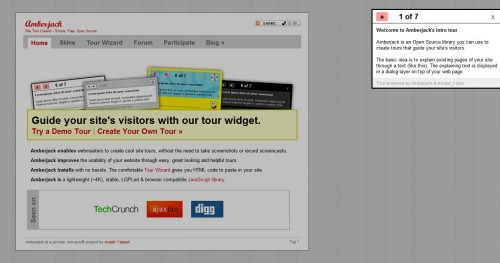 website tour software