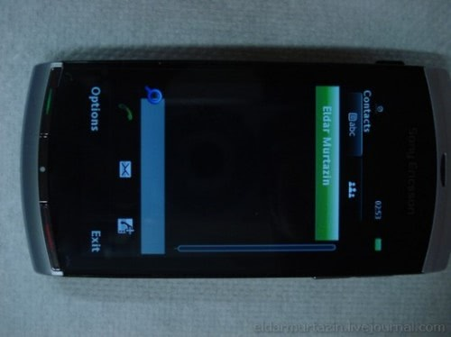 Sony Ericsson's Kurara Is More than What You Think It Is