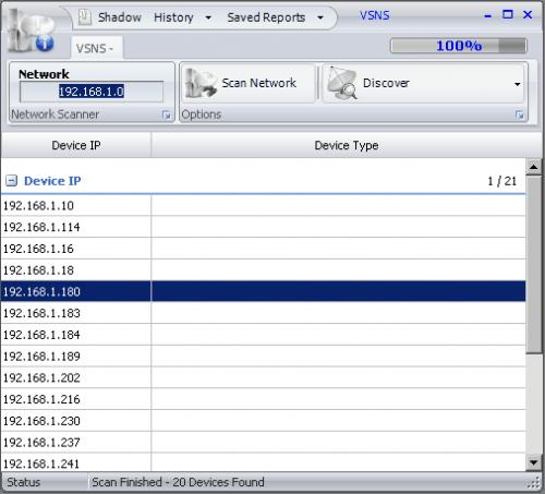 Very Simple Network Scanner