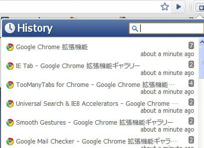 chrome pop-up history