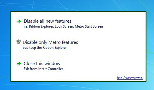 disable metro screen windows 8