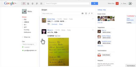 google+menu