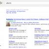 google search improver