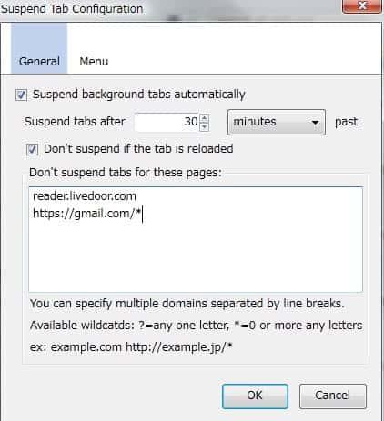 suspend tab