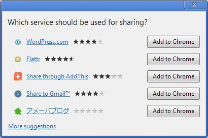 chrome sharing services