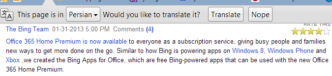 google chrome translate screenshot