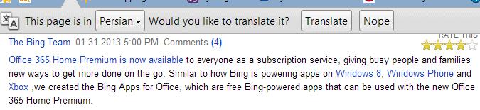 google chrome translate screenshot