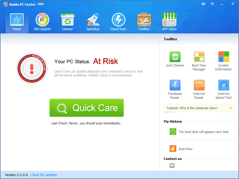 download antivirus baidu pc faster free