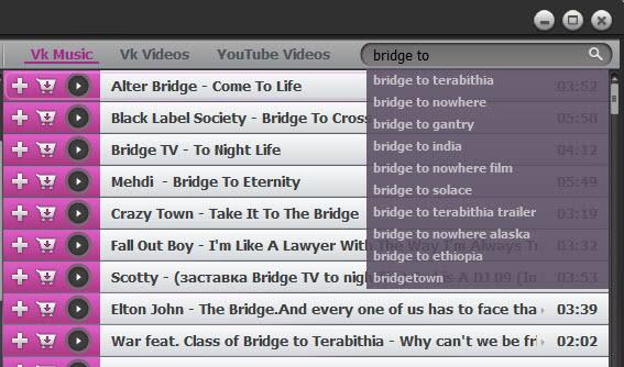 music player streaming vk
