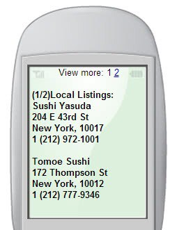 sms search