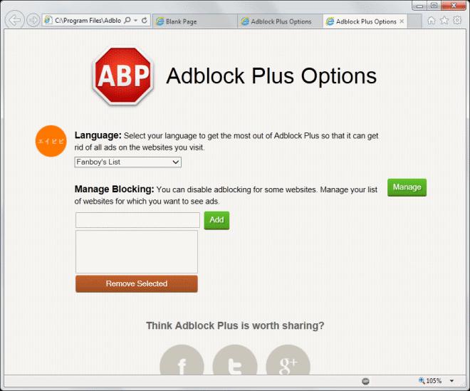 adblock plus internet explorer