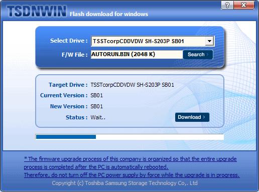 flash download