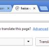 new-translate-ux