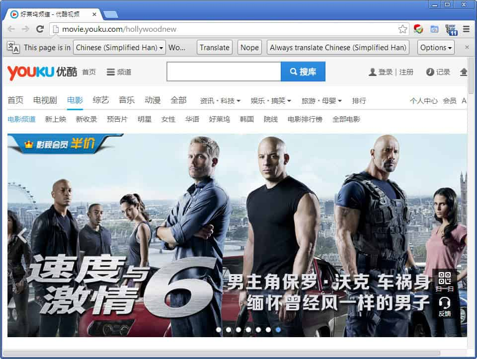 What is Youku com, and how to access blocked contents from outside