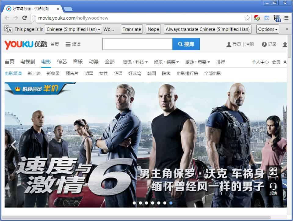 youku-movies