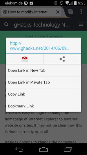 Firefox Quickshare для Android