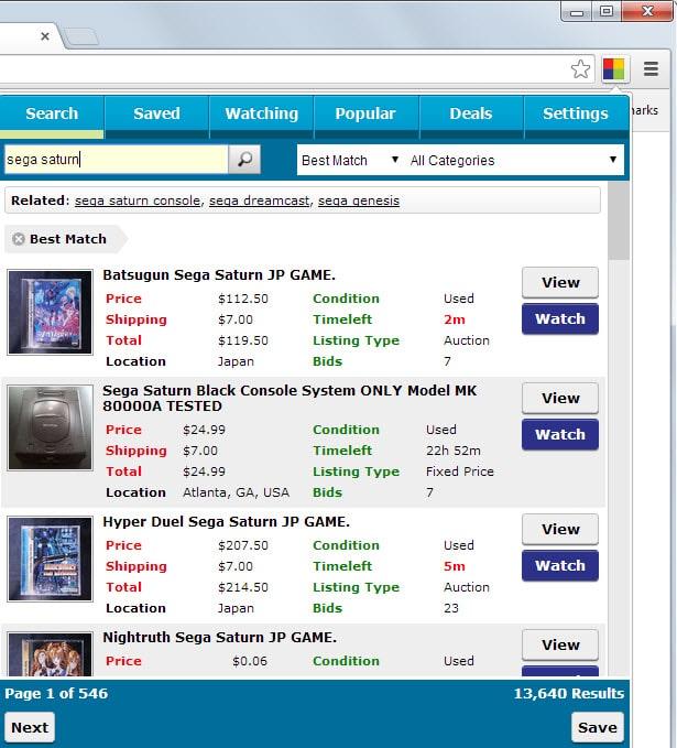 ebay fast search