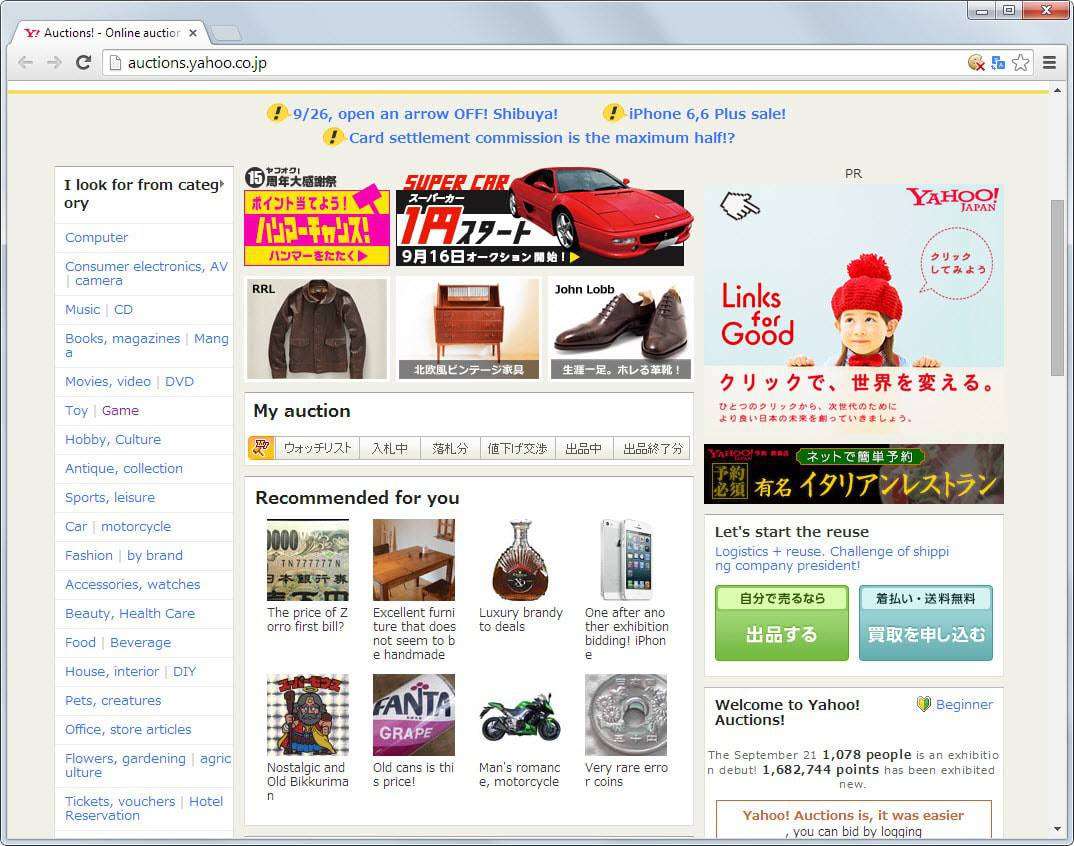 How to buy items from Yahoo Auctions Japan if you are not Japanese