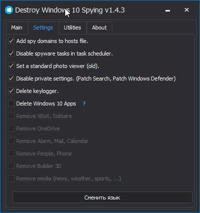 Comparison of Windows 10 Privacy tools
