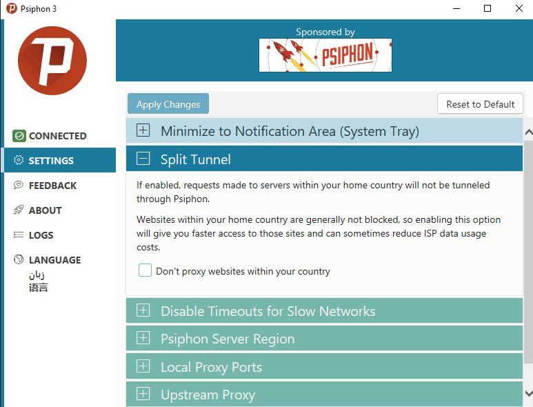psiphon options