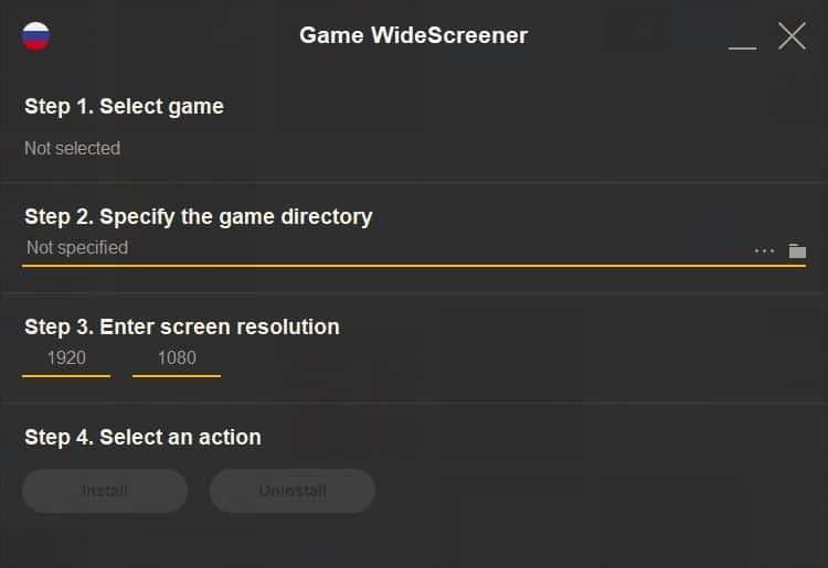 Game Widescreener interface