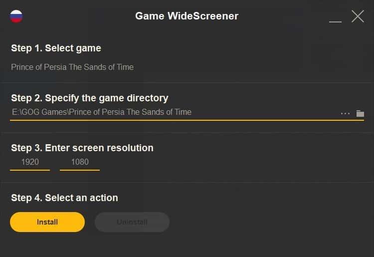 Game Widescreener settings